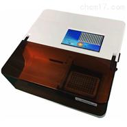 智能微孔板清洗機