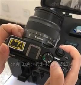 ZHS2470防爆照相机-机双证