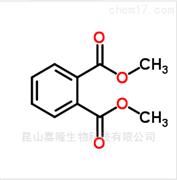 邻苯二甲酸二甲酯 131-11-3 有机增塑原料