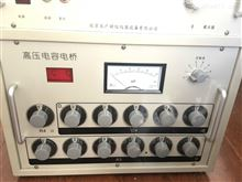 电容器工频介电常数测试仪