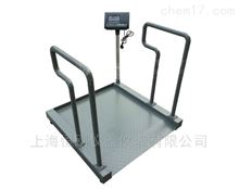 病人称体重轮椅磅秤 高精度轮椅地磅