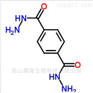 对苯二酸二肼 136-64-1 有机原料