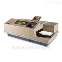 多功能荧光酶标仪