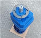 RC27/MS6314RC27 紫光硬齿面减速机