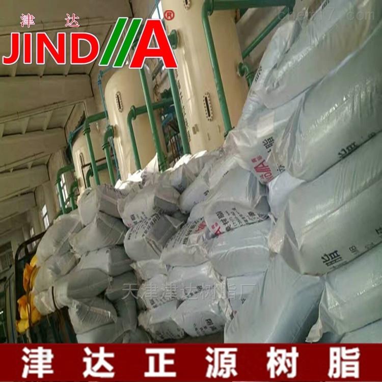 厂家价格 强碱型201x7纳离子交换树脂