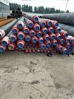 DN250辽宁省大口径聚氨酯泡沫保温管价格