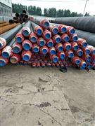 DN300鋼套鋼蒸汽直埋保溫管