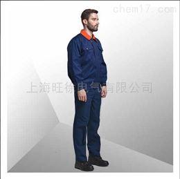 阻燃棉电焊服夹克/裤子