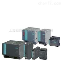 6EP1331-5BA00SITOPPSU100C24 V/0.6A电源