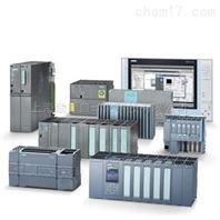回收西门子S7-200PLC模块