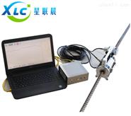 8根电梯钢丝绳探伤仪XCT11-S17生产 厂家