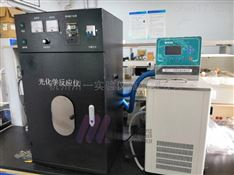 光化学反应仪CY-GHX-D光催化氙灯光源