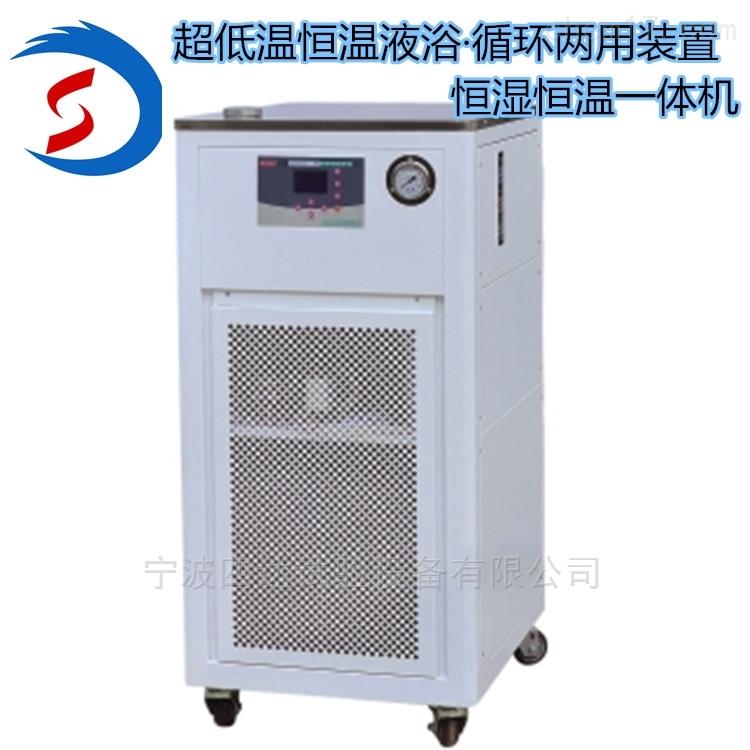 宁波四达试验设备有限公司