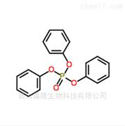 磷酸三苯酯|115-86-6|化工阻燃原料