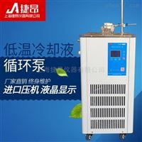 DLSB-20.30.50.80低温冷却液循环泵DLSB-20.30.50.80