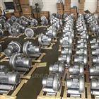 2HB310-AA11-0.7K環形高壓鼓風機2HB310-AA11-0.7KW真空泵