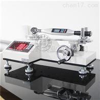 扭力扳手检定仪高精度扭力校准仪