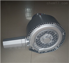 2QB720-SHH47高效漩渦氣泵,二級能效高壓風機功率齊全