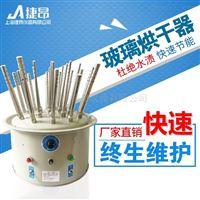 C30型上海捷昂玻璃儀器氣流烘干器