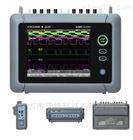 便携式示波记录仪DL350