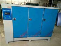方远仪器混凝土加速养护箱干燥箱厂家