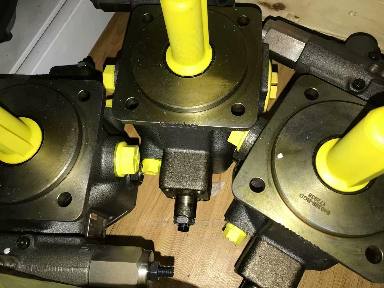 力士乐叶片泵PV7-1X/10-14RE01MCO-16