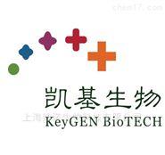 凯基 Annexin V-PE细胞凋亡检测试剂盒