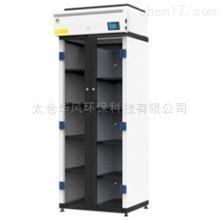 NS1200净气型药品柜