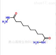 癸二酸二酰肼 125-83-7 优质有机原料在售