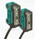 P+F倍加福对射型传感器原厂直供