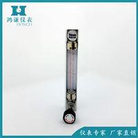 LZB-4DKFF台湾款玻璃转子流量计