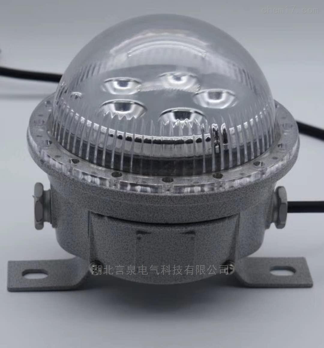 KHD920低功率LED防爆防腐灯免维护节能灯