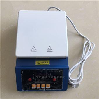 电磁均温加热板实验室用