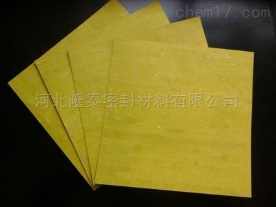 齐全直销批发价-中压石棉橡胶板XB350 价格