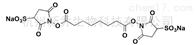交联剂CAS : 82436-77-9 BS3 水溶蛋白交联剂