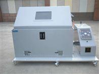 KD-120科迪盐雾测试实验箱精准制造厂家直销