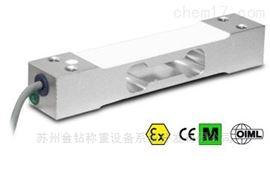 狄纳乔C3精度平行梁称重传感器