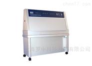 紫外光加速老化试验箱