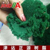 电标水处理指示剂CJ-2变色阳树脂