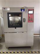 天津淋雨试验箱JW-1201