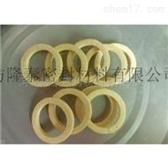 润滑环形芳纶盘根环 可接受大量定制