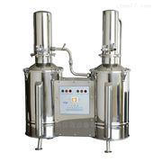 DZ-5C不锈钢电热重蒸馏水器