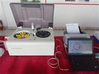 DJ-300全自动40通道多参数农药残留检测仪