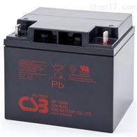 GP12340CSB免维护蓄电池GP12340