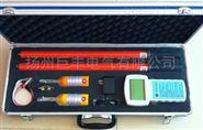 HXQ-90型 有线高压核相器 指针仪表核相仪