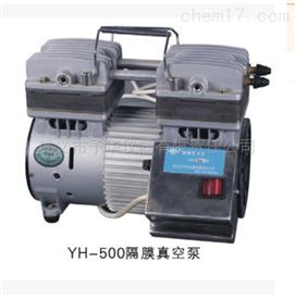 YH--500隔膜真空泵YH型隔膜真空泵