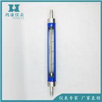 R10-15引进型玻璃转子流量计软管连接服务优价格好