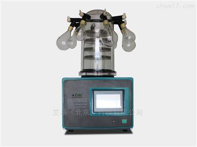 Nlab-1C-50实验室冷冻干燥机Nlab-1C-50