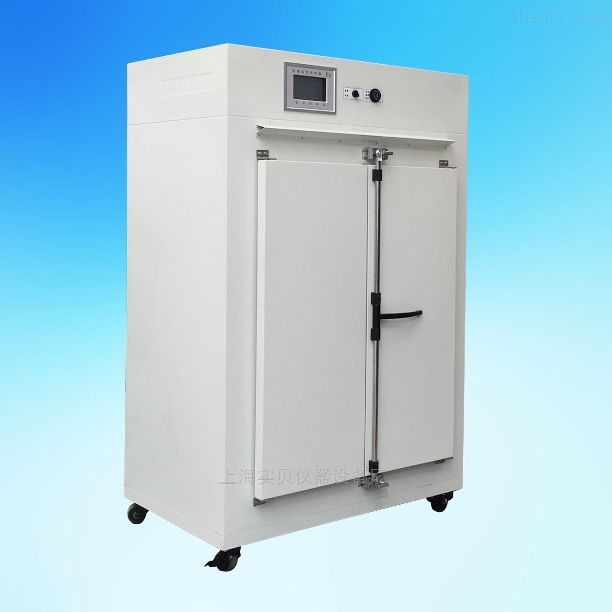 双门电热恒温鼓风干燥箱烘箱