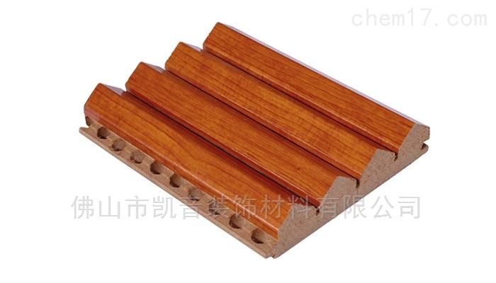 榉木槽孔木制吸音板厂家